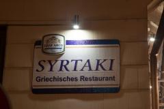 restaurant_00